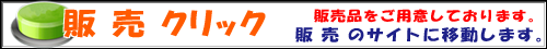 現場密度測定器 S207 販売