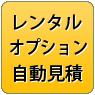 【無線】testo 405i 熱線式スマートプローブ