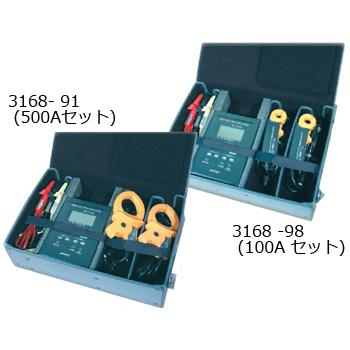 クランプ電力計 3168