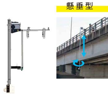 橋梁点検ロボットカメラ懸垂型 HV-HT3000TB-D