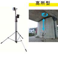 橋梁点検ロボットカメラ高所型 HV-HT3000TB-U