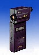 輝度計 BM9(BM-910D)