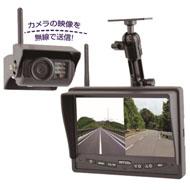 デジタル無線式カメラ&モニター CRV-900A