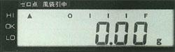 dj-3000-a
