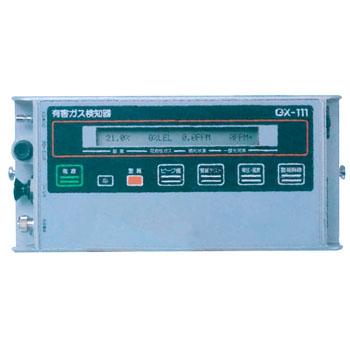 有害ガス検知器 GX-111
