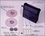 長谷川式簡易現場透水試験器
