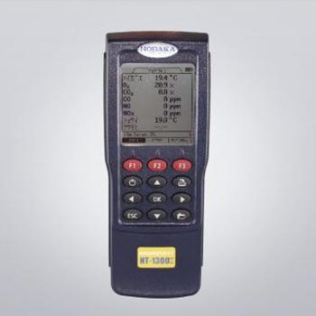 燃焼排ガス分析計 HT-1300Z(A)