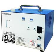 水素式トレーサーガス造成装置 ハイドロトレーサー HT-55