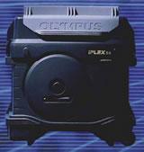 ビデオスコープ IPLEX SA