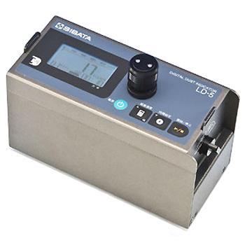 デジタル粉塵計 LD-5