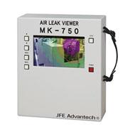 エアリークビューアー MK-750