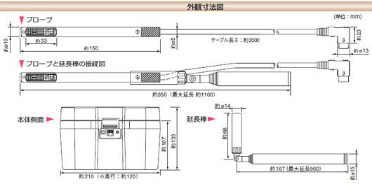 model6114-b