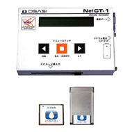 ネットワークコントローラー NetCT-1