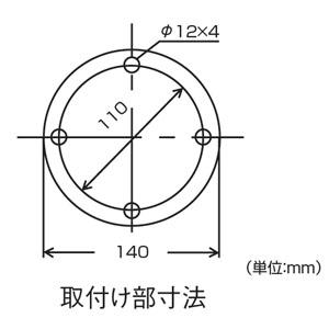 ot-610-a