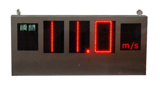 風向風速・雨量用LED大型表示器 OT-975BD