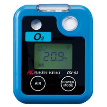ポケッタブルガスモニター OX-03(酸素)