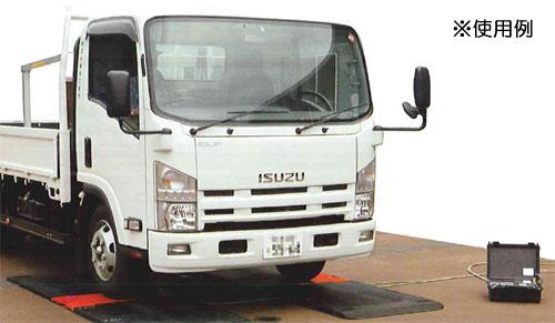 簡易型トラックスケール PTS-II(外部表示器対応型)使用例