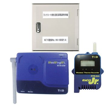 コンクリート養生温度管理システム おんどロイド RTR-5W