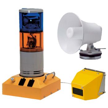 建設機械車両用バックセンサー(音声メッセージタイプ) SSW-7M4