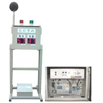 騒音振動表示データ収録装置 SVD-310