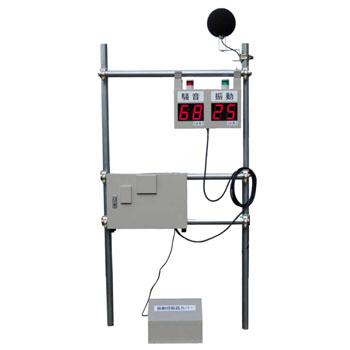 騒音振動表示データ収録装置 SVD-350