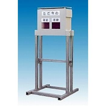騒音振動表示観測装置 SVD210