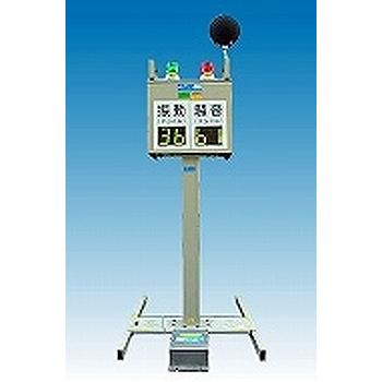 騒音振動表示器 SVS1
