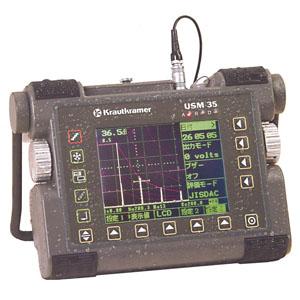 超音波探傷器 USM35X