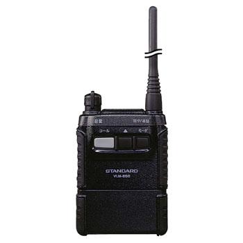 同時通話・単信両用特定小電力無線機 VLM-850A