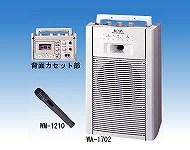 ワイヤレスアンプ WA1702C/WM1210