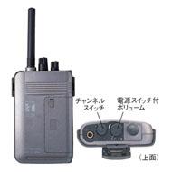 ワイヤレスガイド(受信機) WT-1100