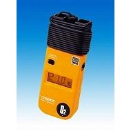 デジタル酸素濃度計 XO326ALA